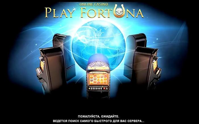 play-fortuna-casino (700x437, 35Kb)