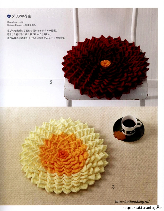 Asahi_Original_Crochet_Best_Selection_-_Rose_amp_amp_Rose_2017.page11 copy (545x700, 285Kb)