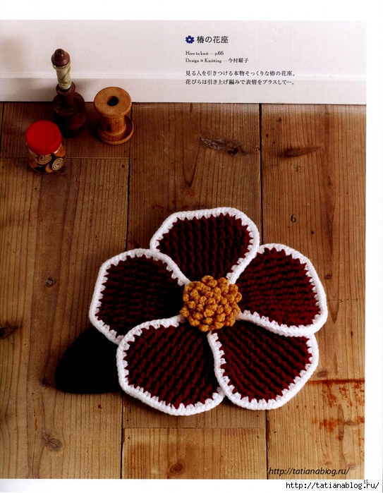Asahi_Original_Crochet_Best_Selection_-_Rose_amp_amp_Rose_2017.page13 copy (543x700, 309Kb)