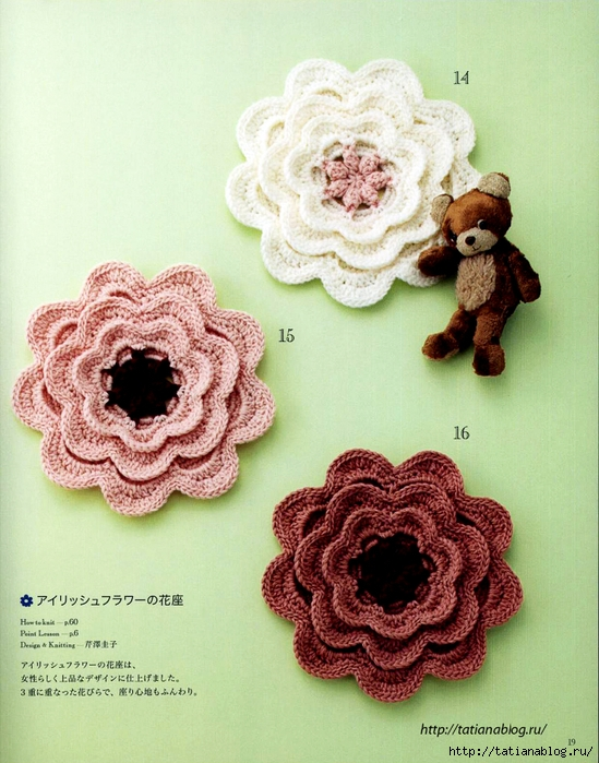 Asahi_Original_Crochet_Best_Selection_-_Rose_amp_amp_Rose_2017.page19 copy (549x700, 319Kb)