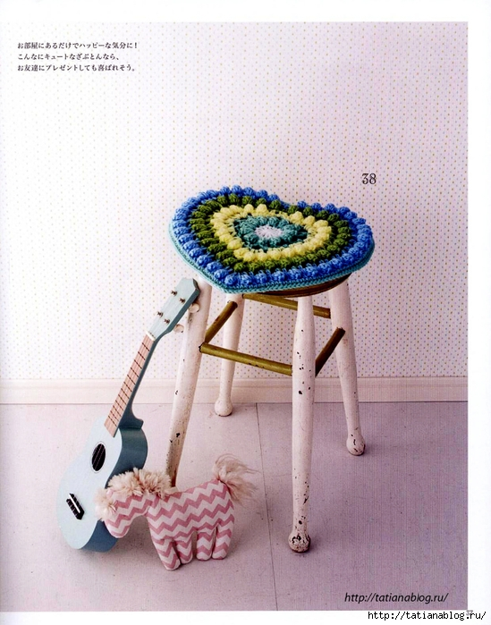 Asahi_Original_Crochet_Best_Selection_-_Rose_amp_amp_Rose_2017.page37 copy (549x700, 309Kb)