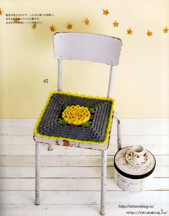 Asahi_Original_Crochet_Best_Selection_-_Rose_amp_amp_Rose_2017.page41 copy (547x700, 294Kb)