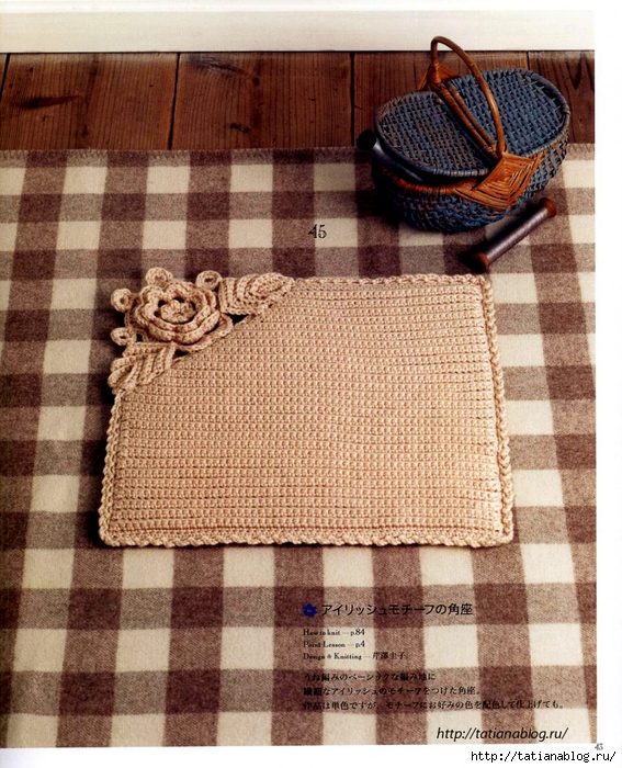 Asahi_Original_Crochet_Best_Selection_-_Rose_amp_amp_Rose_2017.page43 copy (567x700, 388Kb)