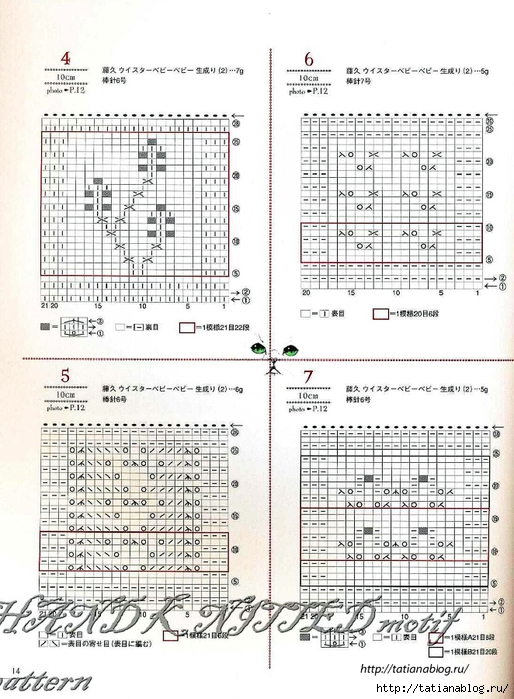 Asahi_Original_-_Hand_Knitted_Motif_Pattern.page04 copy (514x700, 292Kb)