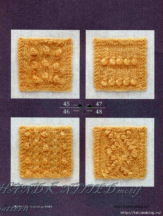 Asahi_Original_-_Hand_Knitted_Motif_Pattern.page28 copy (530x700, 448Kb)
