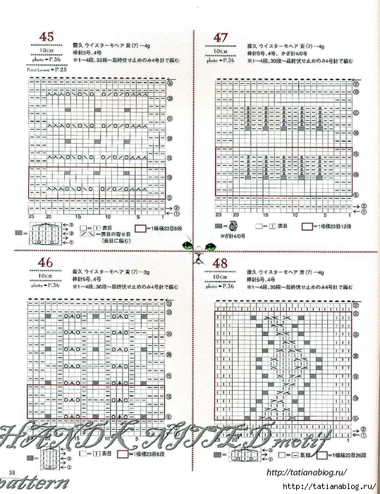 Asahi_Original_-_Hand_Knitted_Motif_Pattern.page30 copy (539x700, 330Kb)