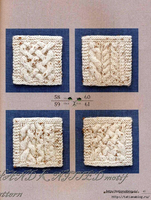 Asahi_Original_-_Hand_Knitted_Motif_Pattern.page38 copy (529x700, 445Kb)