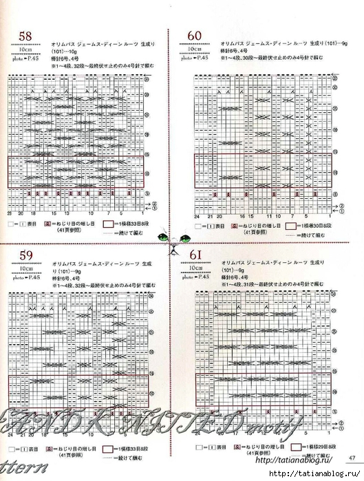 Asahi_Original_-_Hand_Knitted_Motif_Pattern.page40 copy (529x700, 337Kb)