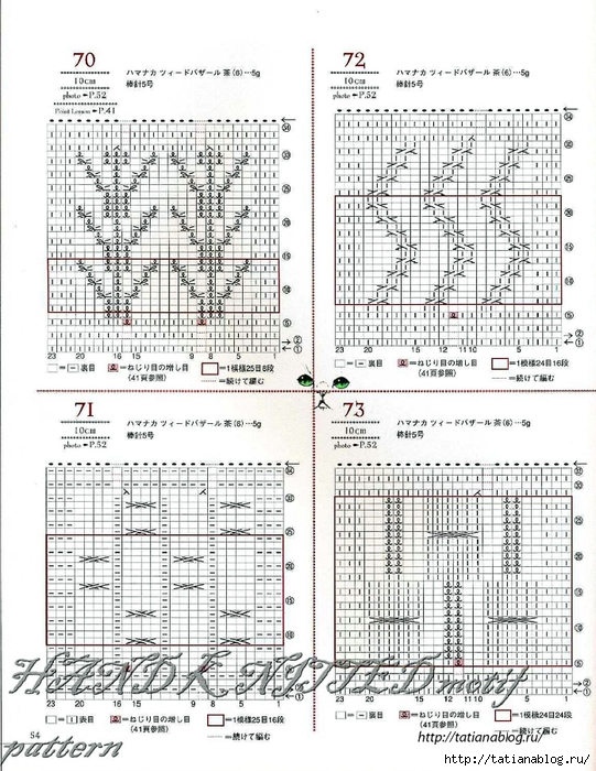 Asahi_Original_-_Hand_Knitted_Motif_Pattern.page48 copy (541x700, 336Kb)