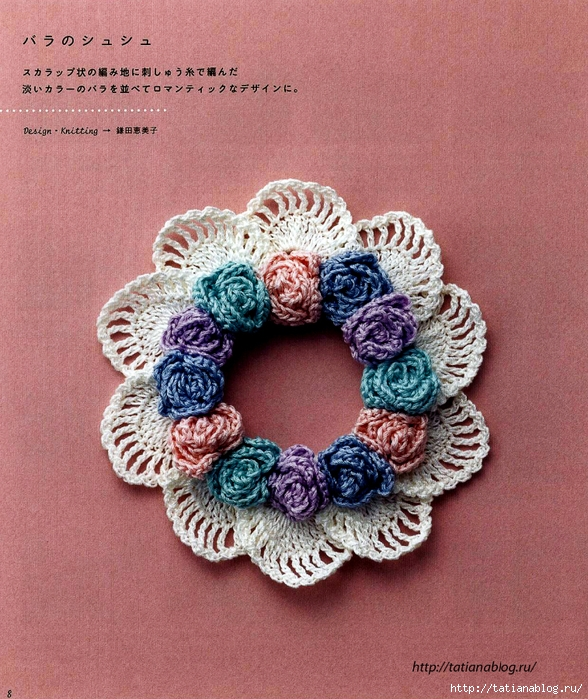 Asahi_Original_-_Hair_Accessory.page08 copy (588x700, 415Kb)