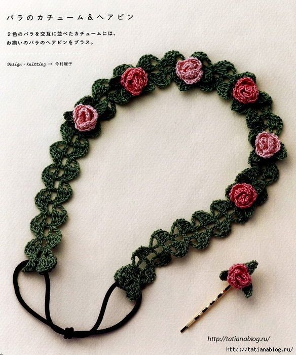 Asahi_Original_-_Hair_Accessory.page12 copy (584x700, 359Kb)