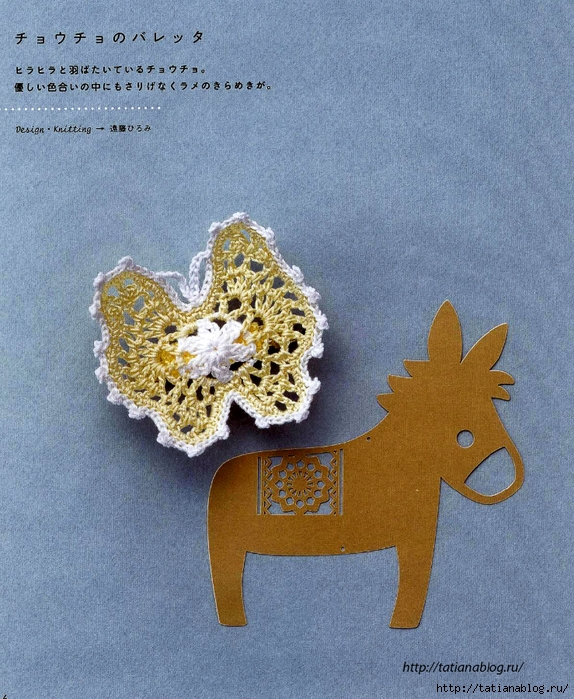 Asahi_Original_-_Hair_Accessory.page16 copy (574x700, 397Kb)