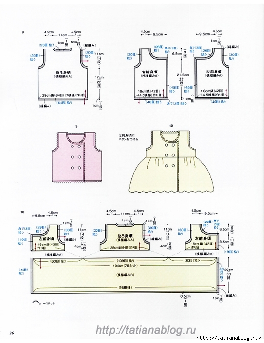 Asahi_Original_-_Handmade_Clothes_for_Baby_0-24_-_2010.page21 copy (539x700, 221Kb)
