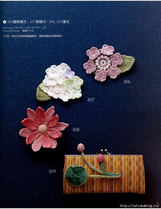 Asahi_Original_-_Lace_Crochet_Best_Pattern_124_Chinese.page085 copy (539x700, 374Kb)