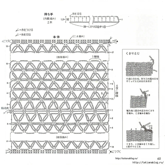 112_ondori_dolly_2008_73p.page66 copy (700x698, 373Kb)