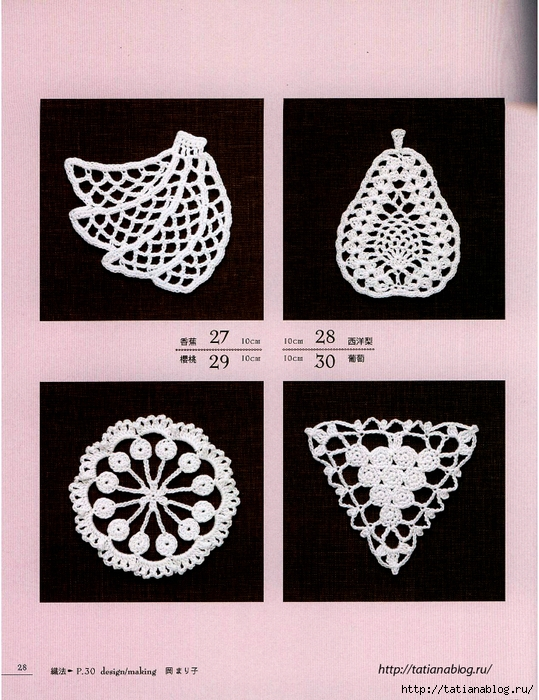 Asahi_Original_-_Lace_Crochet_Best_Pattern_148_Vol2_Chinese.page030 copy (539x700, 340Kb)