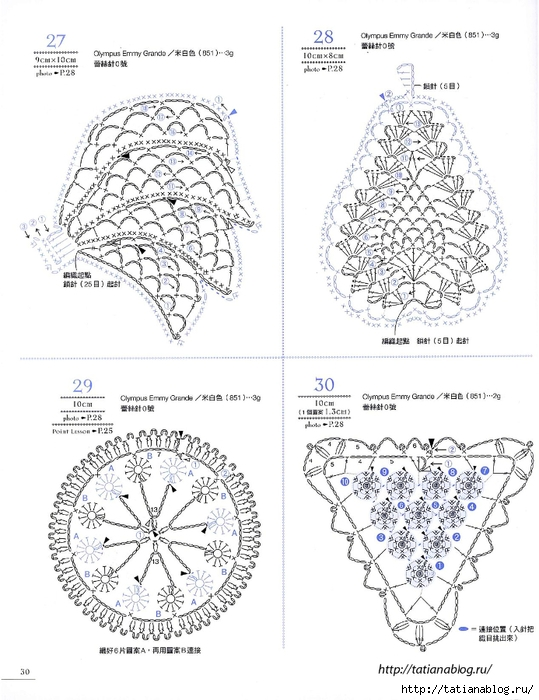 Asahi_Original_-_Lace_Crochet_Best_Pattern_148_Vol2_Chinese.page032 copy (539x700, 248Kb)
