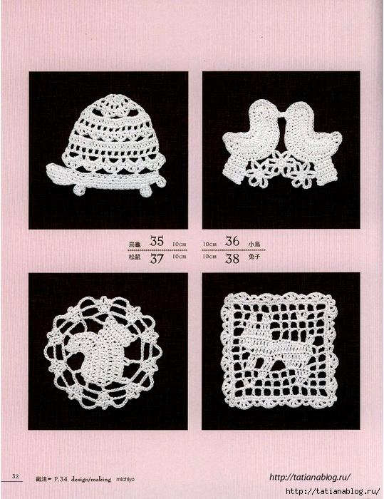 Asahi_Original_-_Lace_Crochet_Best_Pattern_148_Vol2_Chinese.page034 copy (539x700, 336Kb)