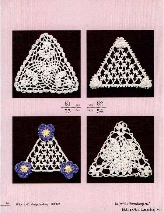 Asahi_Original_-_Lace_Crochet_Best_Pattern_148_Vol2_Chinese.page042 copy (539x700, 360Kb)