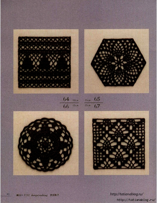 Asahi_Original_-_Lace_Crochet_Best_Pattern_148_Vol2_Chinese.page050 copy (539x700, 365Kb)
