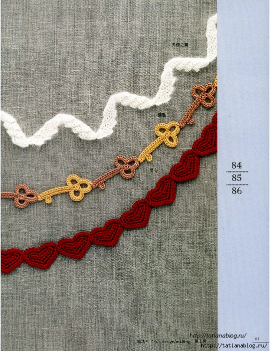 Asahi_Original_-_Lace_Crochet_Best_Pattern_148_Vol2_Chinese.page063 copy (539x700, 447Kb)