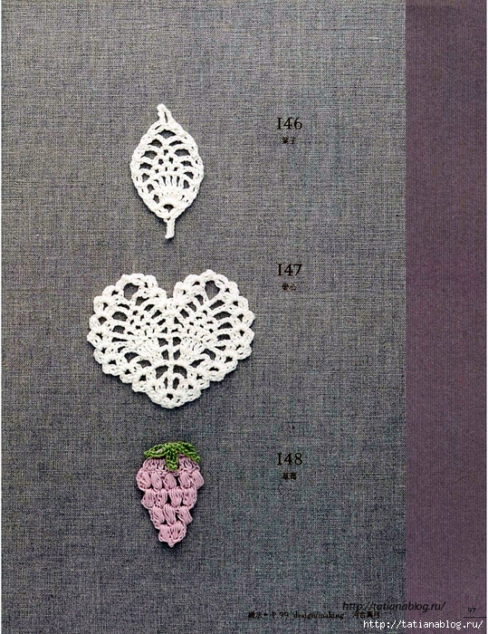 Asahi_Original_-_Lace_Crochet_Best_Pattern_148_Vol2_Chinese.page099 copy (539x700, 464Kb)