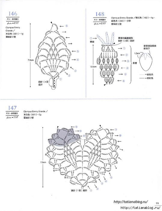 Asahi_Original_-_Lace_Crochet_Best_Pattern_148_Vol2_Chinese.page101 copy (539x700, 152Kb)
