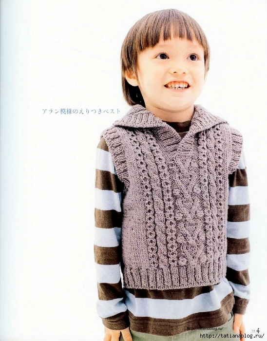117_Ondori_kids_knit_collection.page025 copy (548x700, 269Kb)