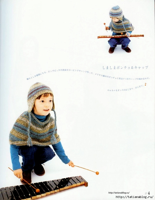 117_Ondori_kids_knit_collection.page029 copy (544x700, 197Kb)