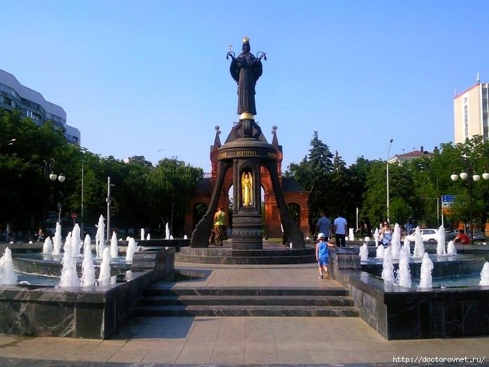 Krasnodar_pamyatnik_Ekaterine (700x525, 264Kb)