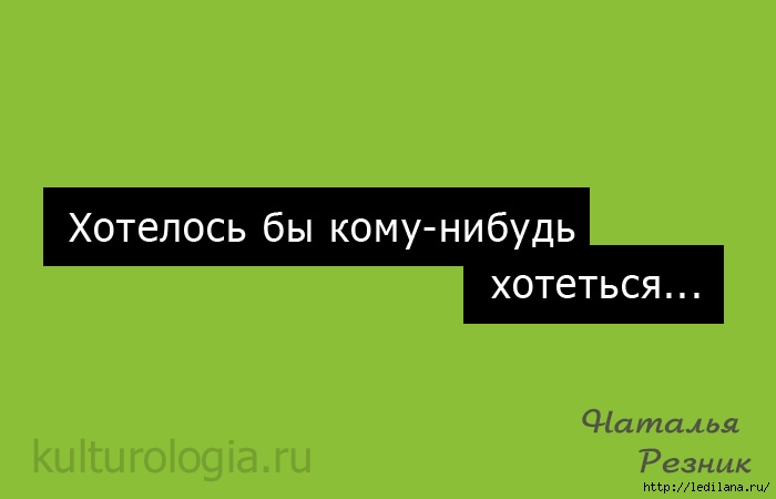 3925311_odnostishya_Hatali_Reznik_4 (700x450, 49Kb)