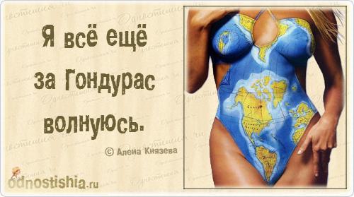 3925311_odnostishya_Hatali_Reznik_1 (500x279, 228Kb)