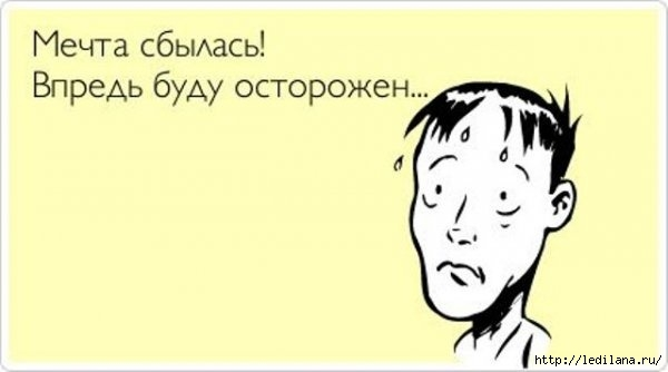 3925311_odnostishya_Hatali_Reznik_3 (600x334, 53Kb)