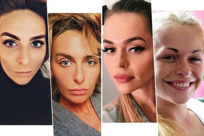 143262049 080818 1513 1 Российские знаменитости без макияжа: селфи в стиле«ноумейкап»