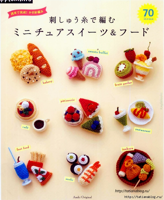 Asahi Original - Food Dessert.page01 copy (571x700, 302Kb)