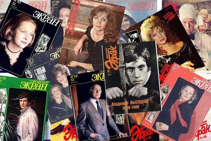 143531973 083118 0905 1 Советские актеры на обложках журнала «Советский экран»