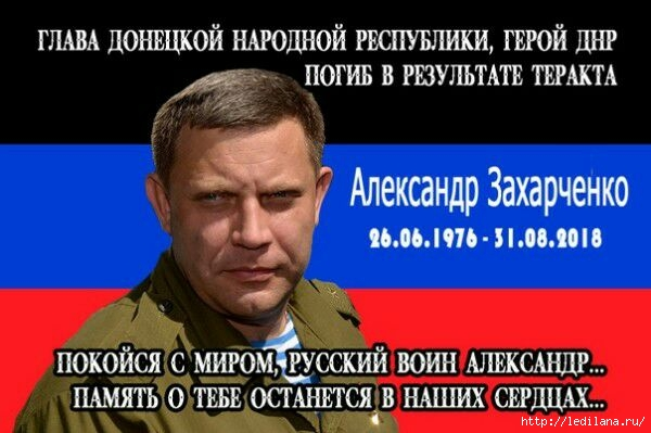 3925311_Zaharchenko (600x399, 126Kb)