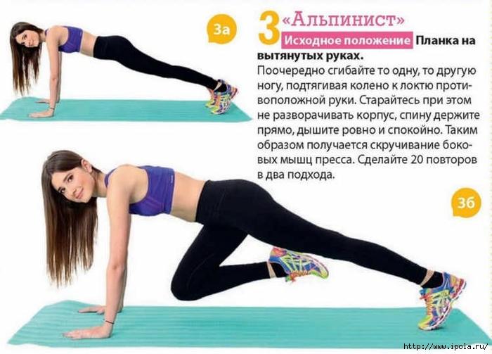 5 упражнений для укрепление мышц живота3 (700x503, 210Kb)