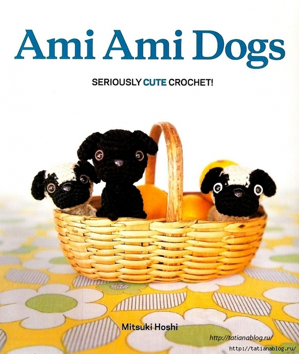3071837_Ami_Ami_Dogs__Seriously_Cute_Crochet_2011_page01_copy (591x700, 291Kb)