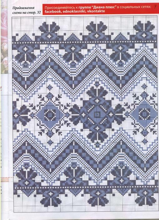 РЈР' 01 07 (508x700, 559Kb)