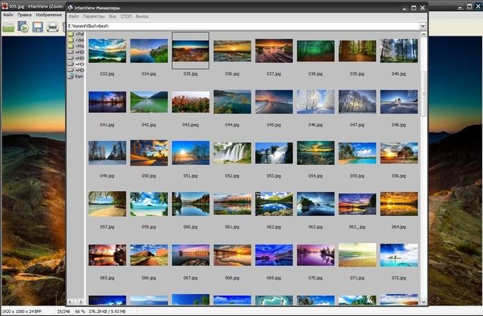 Программа Irfanview: новая версия бесплатного приложения для картинок