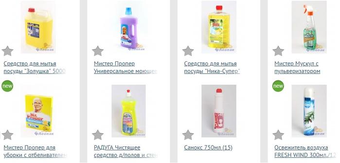 Упаковочная продукция и бытовая химия от компании «Леопак» (2)