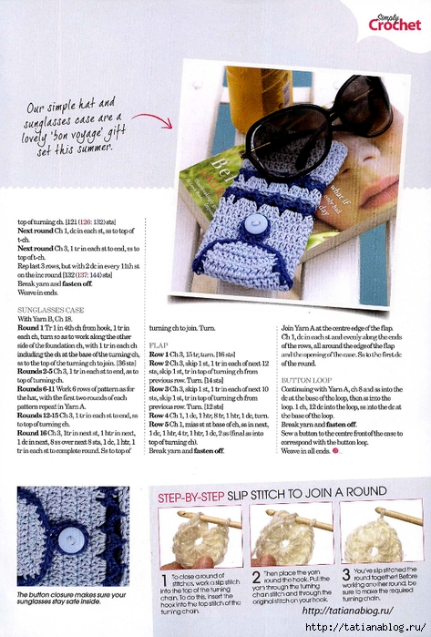 Simply Crochet 2012 Summer.page57 copy (473x700, 298Kb)