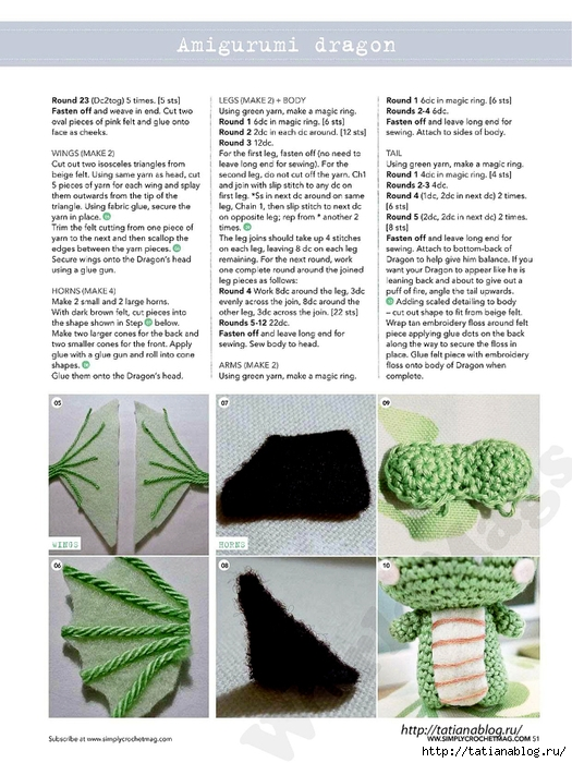 Simply Crochet 2013-01.page051 copy (525x700, 276Kb)