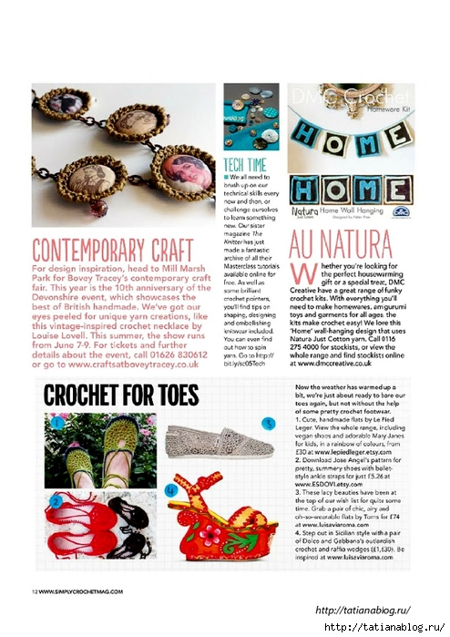 Simply Crochet 2013-05.page03 copy (494x700, 257Kb)