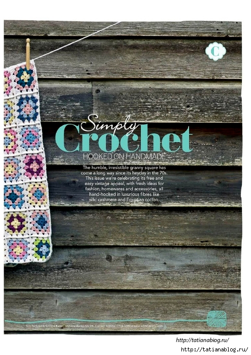 Simply Crochet 2013-05.page55 copy (494x700, 328Kb)