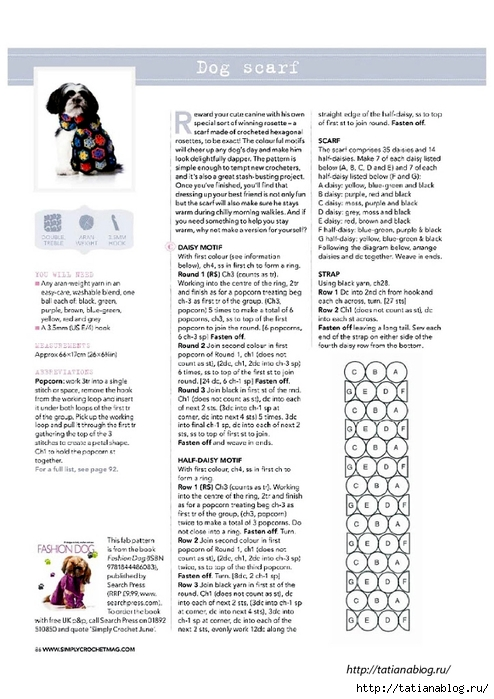 Simply Crochet 2013-05.page59 copy (494x700, 224Kb)