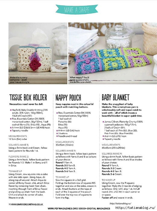 Simply Crochet 2013-06.page072 copy (521x700, 238Kb)
