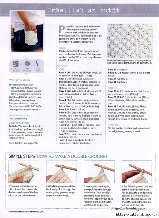 Simply Crochet 2013-07.page30 copy (509x700, 326Kb)