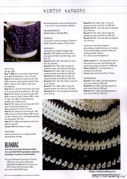 Simply Crochet 2014-13.page18 copy (499x700, 320Kb)